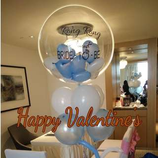 Customise Bubble Balloon for Valentines day pre booking