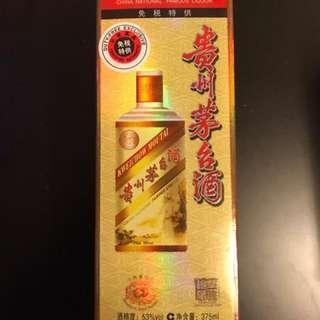 貴州茅台卡慕之李白 moutai
