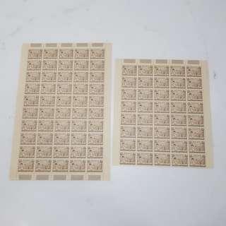 Malaysia 1957 Merdeka stamps