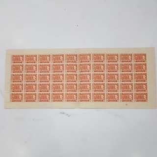 Malaya 1957 Selangor Sultan 2 cents stamps