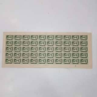 Malaya 1957 Selangor Sultan 8 cents stamps
