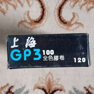120mm Shanghai GP3 100 Black & White Fresh Medium Format Film Roll ( iso 100 ) ( 120 format )