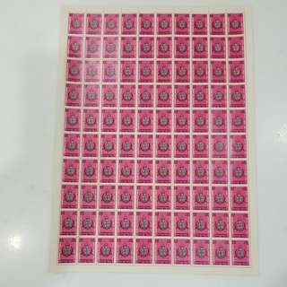 Malayan 1961 Colombo Plan Conference stamps