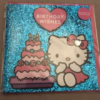 Hello Kitty Limited Edition Birthday Card