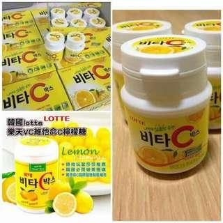 🚚 現時【韓國lotte 樂天VC檸檬糖65g 瓶裝款🇰🇷🔥☆】