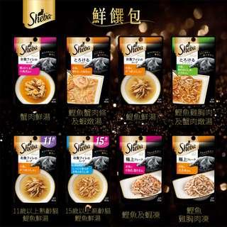 🚚 新店開慕促銷) 日本SHEBA鮮饌包/湯包 (成貓/熟齡貓8種口味皆可挑選)