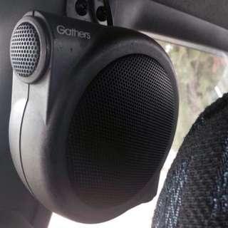 GATHERS Satellite Speaker