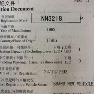 車牌 Car Plate No. - NN3218