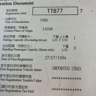 車牌 Car Plate No. - TT877