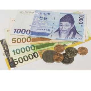 韓幣61000