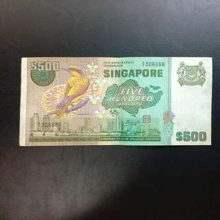 Singapore $500 Bird Series Note