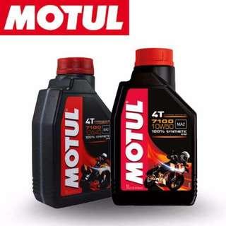 Motul 7100 100% Synthetic Engine Oil