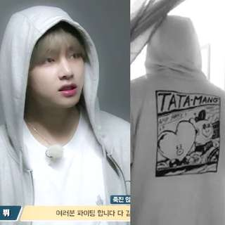 BTS Kim Taehyung BT21 Tata Jacket