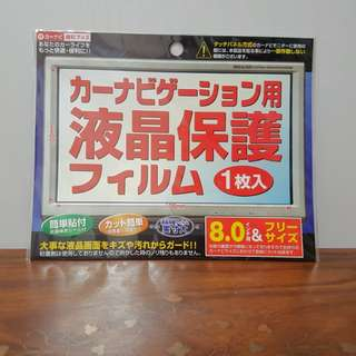 Screen Protector (176mmx 100cm)