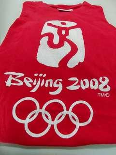 [BN] Olympics Beijing Tee