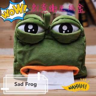 🚚 Sad frog tissue paper case