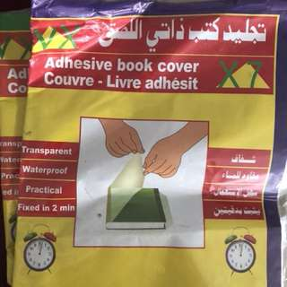 Adhesive Cover for Books and Notebooks