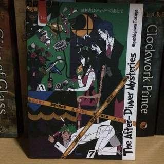 The After Dinner Mysteries, Higashigawa Tokuya