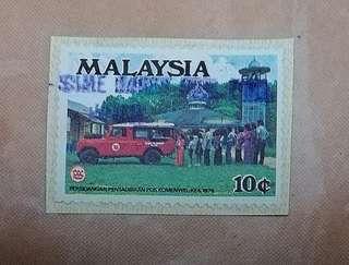 Stamp M10