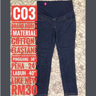 Maternity/Pregnant Jeans C03