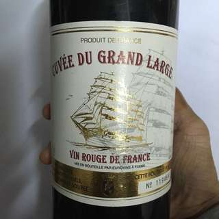 法國紅酒一支 Cuvée Du Grand Large 12% vol. 75 cl