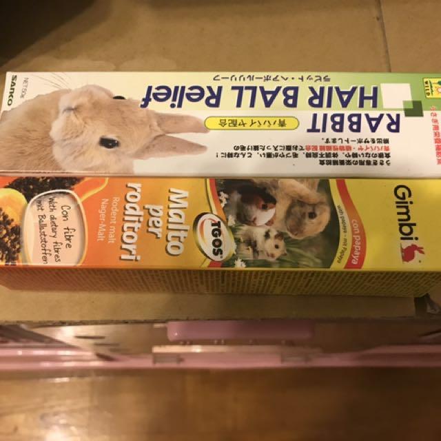兔子化毛膏