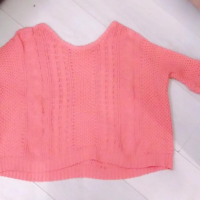 裸粉色麻花寬版毛衣