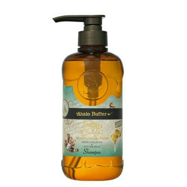 Ahalo Butter Shampoo