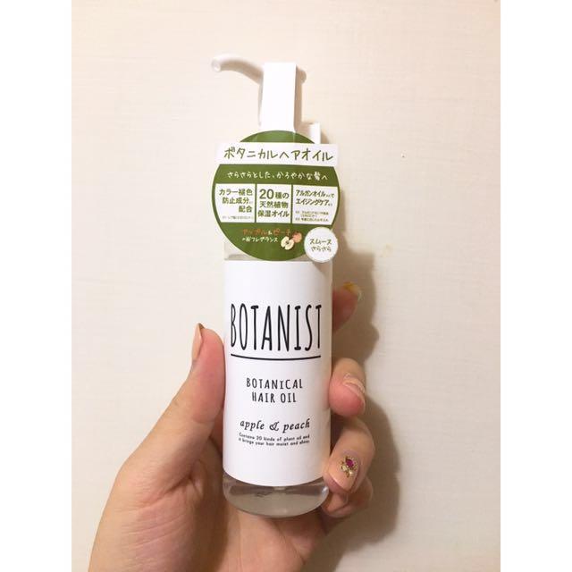 Botanist護髮油