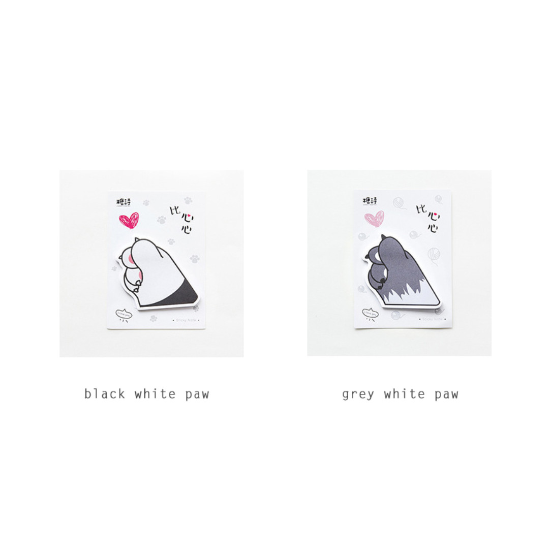 Cat Paw Love Sticky Notes