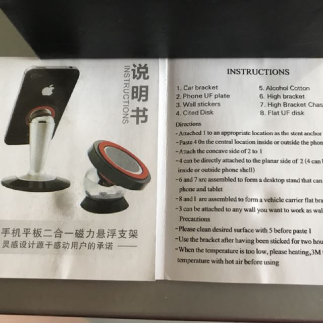Cellphone Magnet Stand