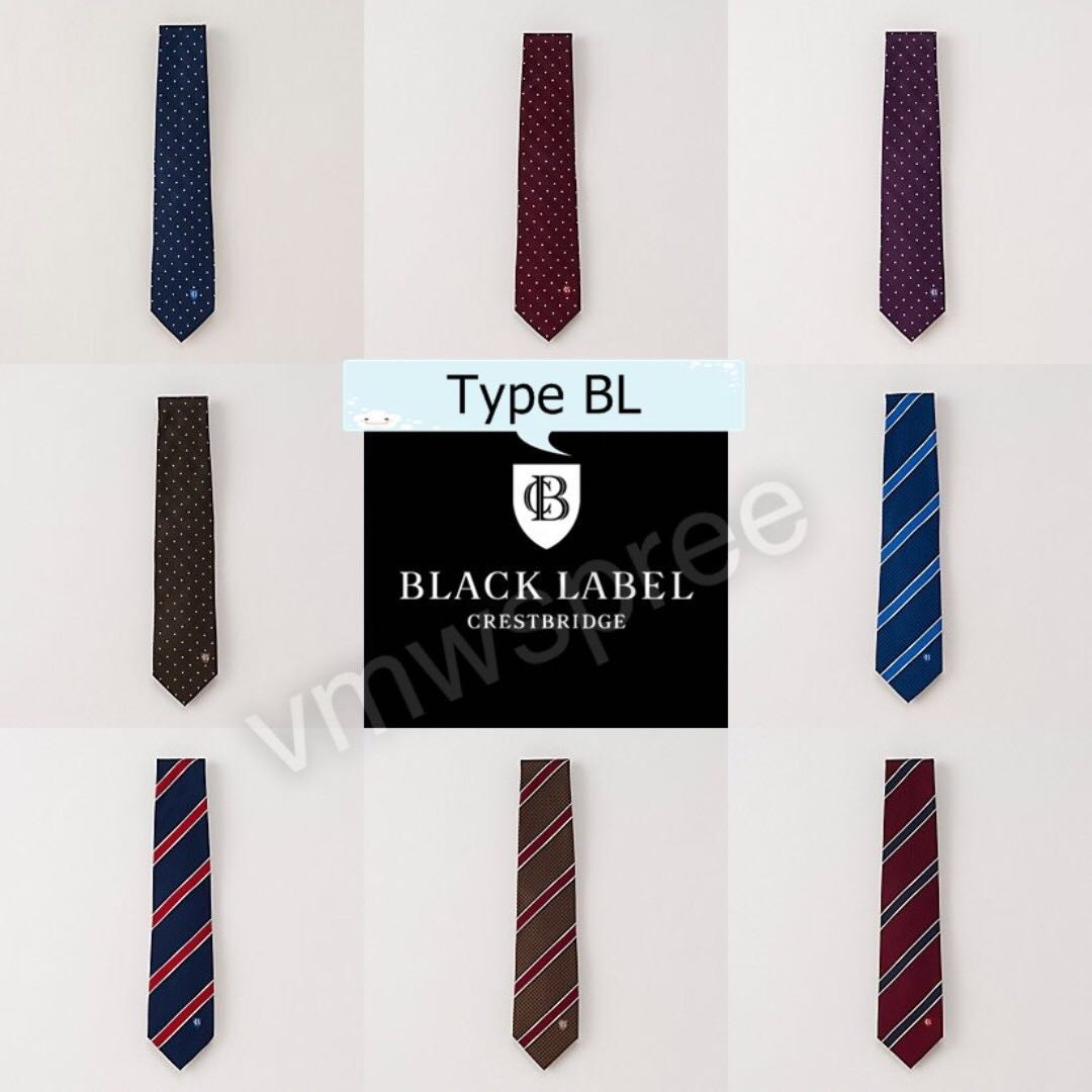 Crestbridge Burberry Black Label Japan sales tie blue, Men s Fashion,  Accessories on Carousell 5ae6861b19