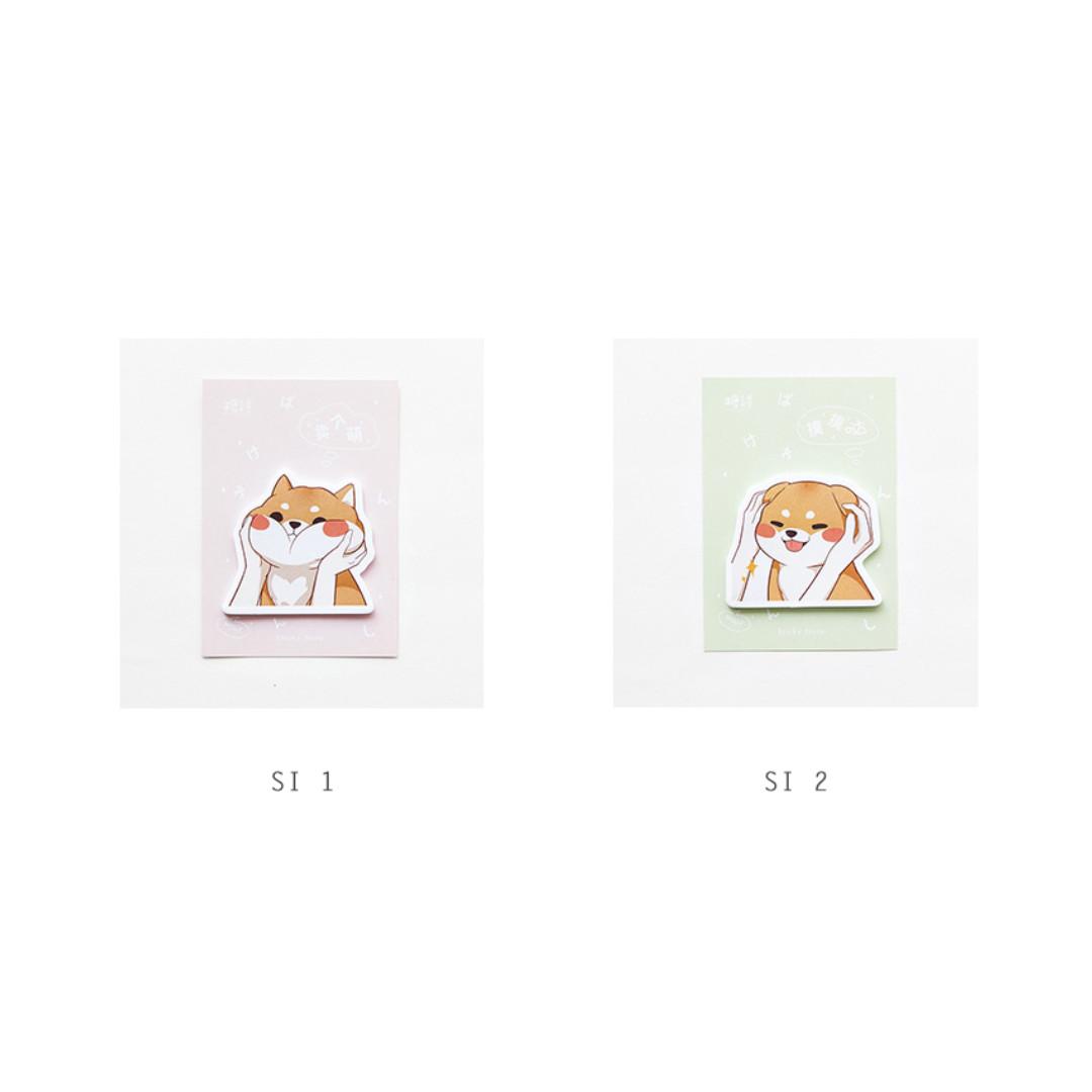 Cute Shiba Inu Sticky Notes