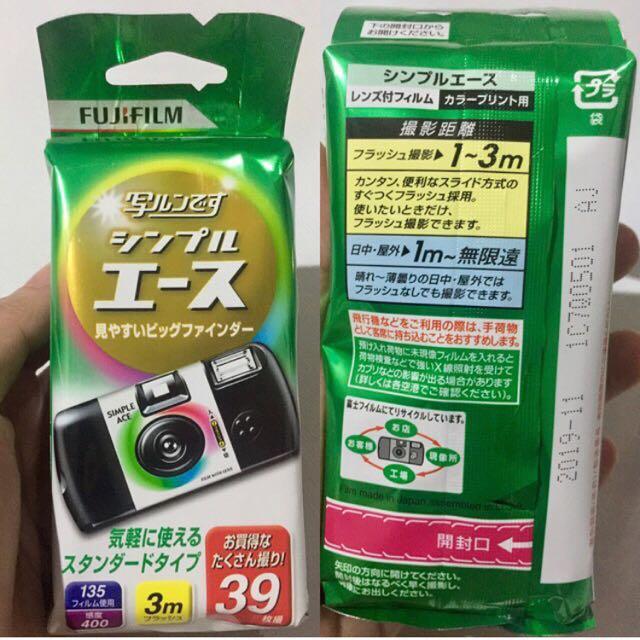 Fujifilm Disposable Camera iso 400 TERMURAH