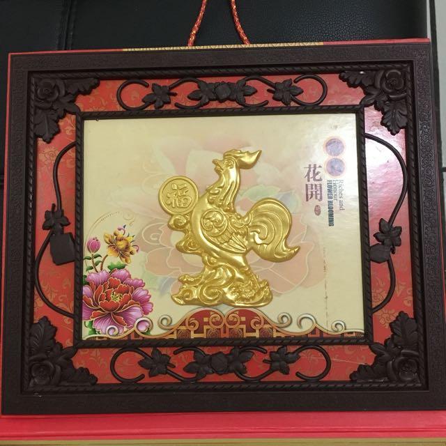 Golden Rooster Decorative Frame for Hanging