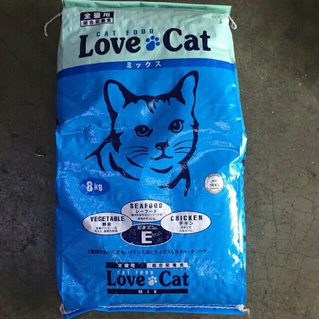 🔥Hot Sale!!🔥Cat food 8kg love cat #MidJan55