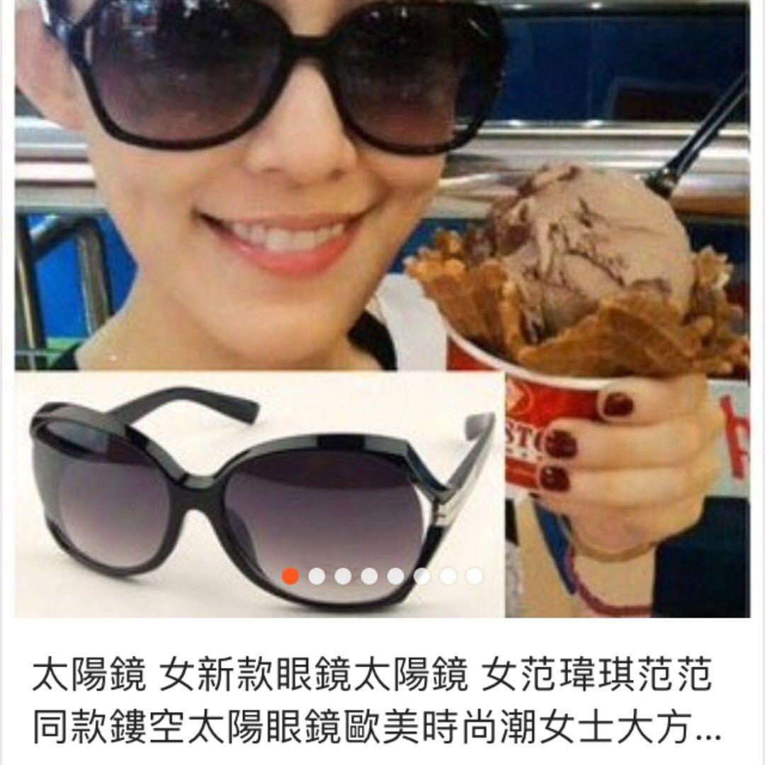 轉賣iwbbb shop-時尚太陽眼鏡