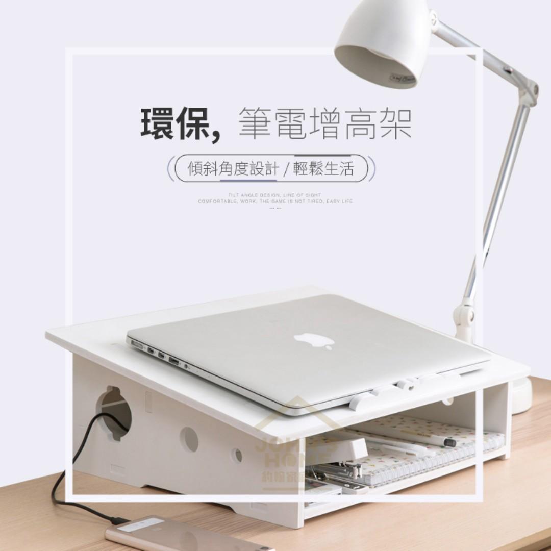 約翰家庭百貨》【SA014】DIY組裝式筆記型電腦散熱支架 多功能筆電增高架 筆電散熱托架