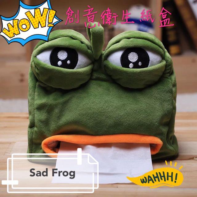 Sad frog tissue paper case