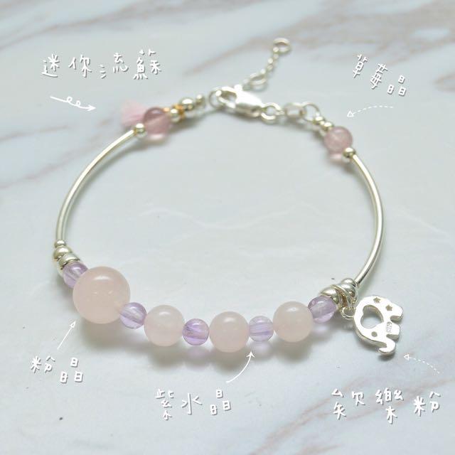 「粉色大象」粉晶x紫水晶x純銀手作手環