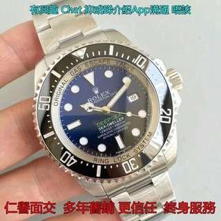仁譽 AR 工廠新品 Rolex 勞力士 Deep-sea 116660 漸變藍 44mm 面交