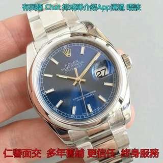 仁譽 AR工廠新品 Rolex Datejust 日誌款 116200 36mm 藍面光圈 面交