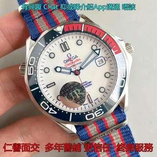 仁譽 新品 omega 歐米茄 海馬 Seamaster 海軍款 007 系列 41mm 面交