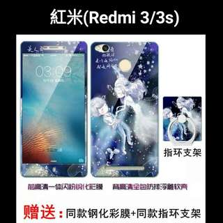 預購(Pre Order). 紅米3/3s 時尚手機壳