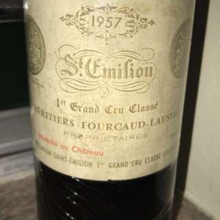 1957 Chateau Cheval Blanc 長期存放紅酒櫃