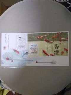2001年 香港郵政參與日本國際郵票展紀念封
