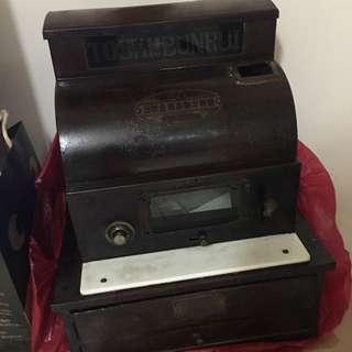 昭和日期古董收銀機