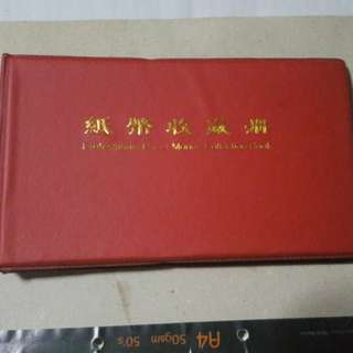 Professional Paper Money Collection Book