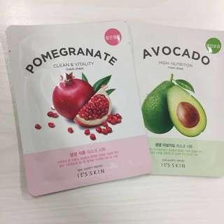 Korean Masks (2 pcs) -Pomegranate N Avocado