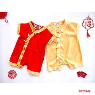CNY CLOTHING (wechat: Strawmint)
